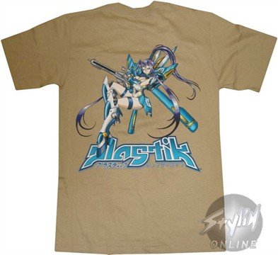 View topic where can i buy silk anime for Where can i buy shirts